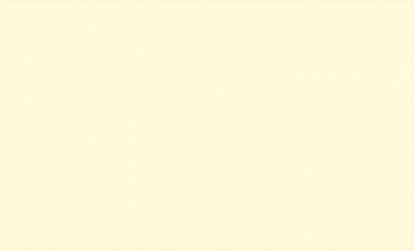 Spectrum Q01 Ivory Elfenbein Uni